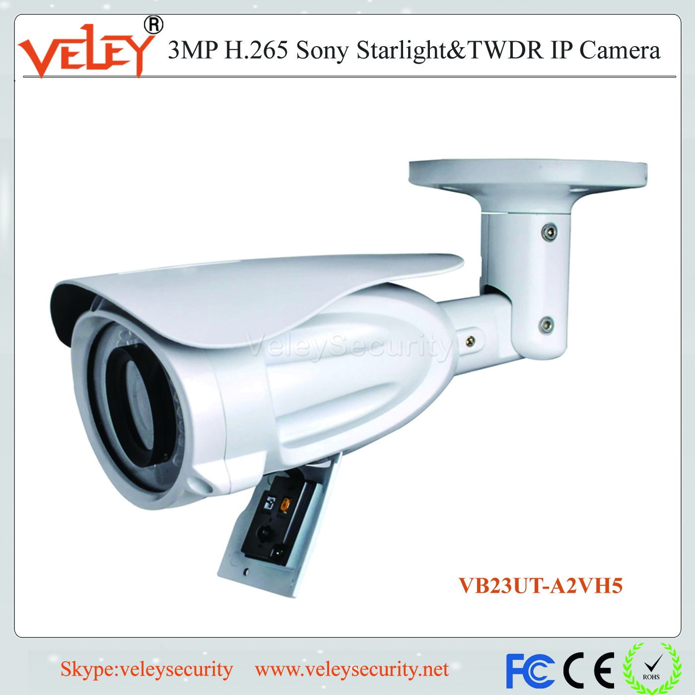 H 265 HD Network Camera-Veley Security Limited