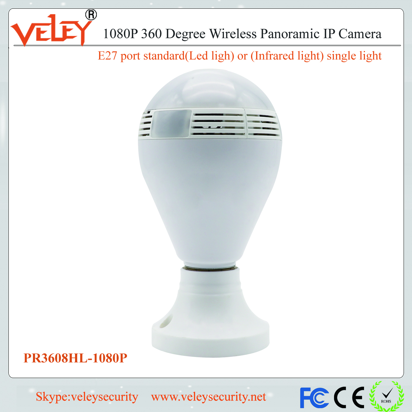 WiFi IP Cameras-Veley Security Limited